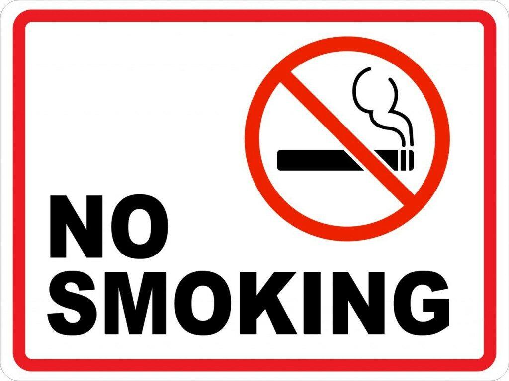 no_somking
